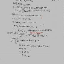 波動方程式変数分離境…