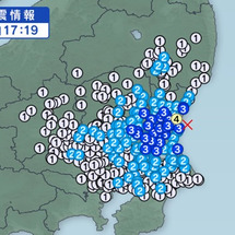 関東で地震がありまし…