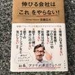 本の活用方法