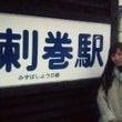 """6月以来の""""秋田""""!…"""