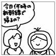 ◆べじこは自由だー!…