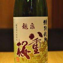 泉金酒造株式会社(岩…