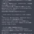 嵐・テレビ情報(自分…