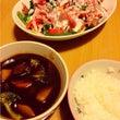 昨日の夕食〜♪