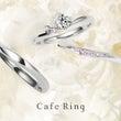 Cafe Ring女…