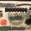 お金の話… 今日貰っ…