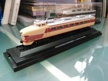 489形特急形交直流電車クハ489形500番台