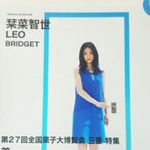 Joinfo・中日新…