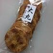 〇馬橋煎餅〇