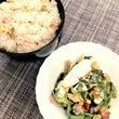 ピラフとサラダの野菜…