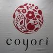 Coyori(こより…