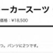 【新製品紹介】