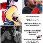 2/10(金)「野幌…