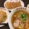 今日のお昼は、大阪王…