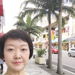 沖縄にいまーす
