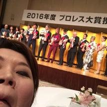 プロレス大賞表彰式