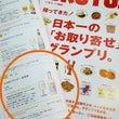 """雑誌""""BRUTUS""""…"""