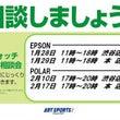 【本店・渋谷店】GP…