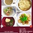 今日の料理教室☆