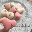 バレンタインにぜひ!…