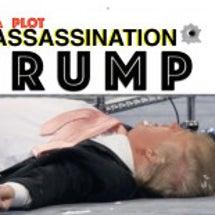 トランプ大統領暗殺……