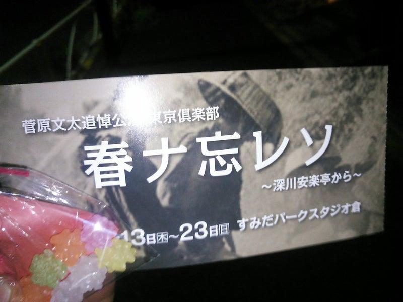 長谷川葉生さん