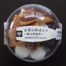 【お茶の和ぱふぇ ~…