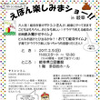 岐阜県立図書館で「え…