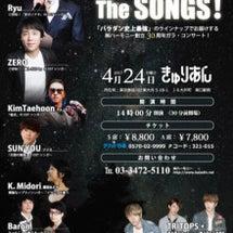 【News】NEW!…