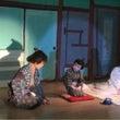新春公演(第一部)「…