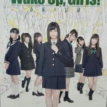 舞台『Wake Up…