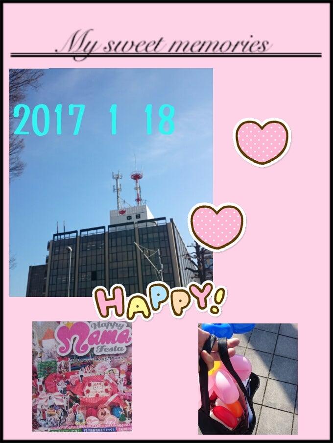 2017-01-18_15.21.48.jpg