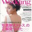 「MISS Wedd…
