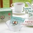 【JWT】