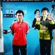 全日本卓球選手権、四…