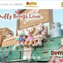 DUFFY☆公式がス…