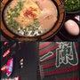 福岡教室(1月)食事…