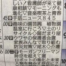 朝日放送「キャスト」…