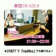 【K-mix 神谷宥…