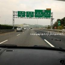 台湾高速道路なう! …