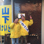 寒波の中の茨木市議選
