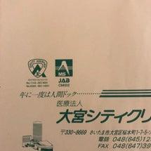初!胃カメラ検査 レ…