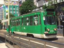 緑札幌市電