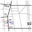 昭和レトロ展と霊視鑑…