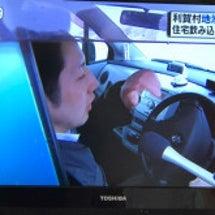 地元テレビ