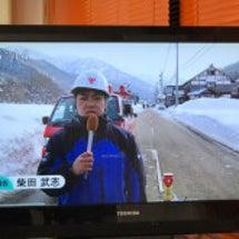 テレビ 地元局