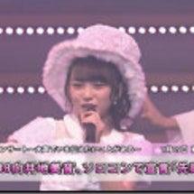 【動画】AKB48向…