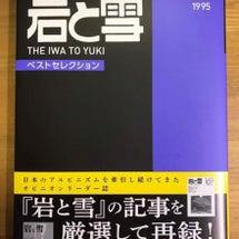 1/20(金)クライ…