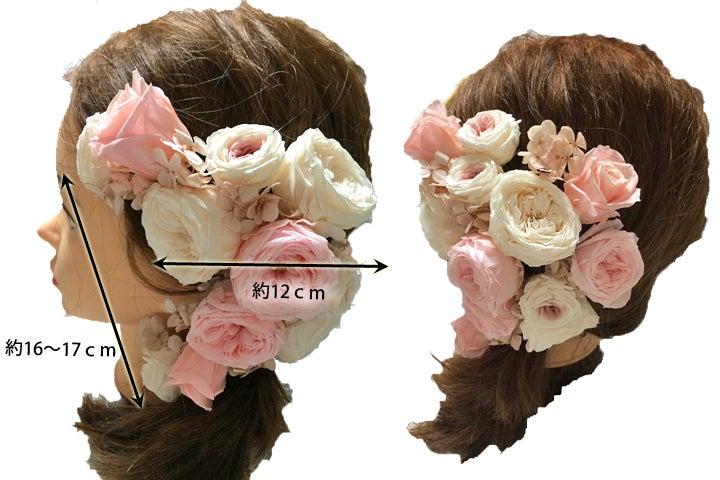 プリザーブドフラワー ヘッドコサージュ ヘッドドレス ヘアドレス 髪飾り バラ