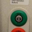 #新幹線 #多目的室…